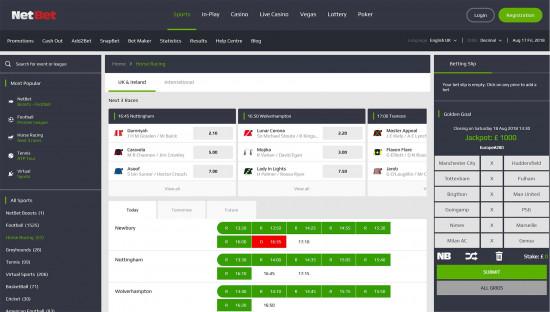 NetBet desktop screenshot-5