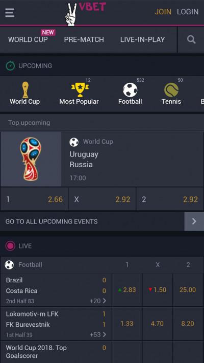 Vbet mobile app screenshot-1